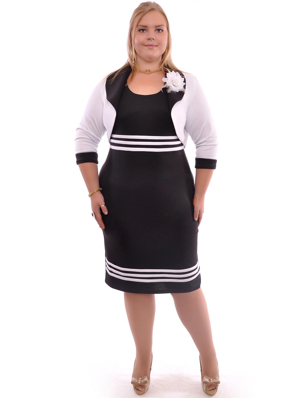 Женская Одежда Больших Размеров Почтой