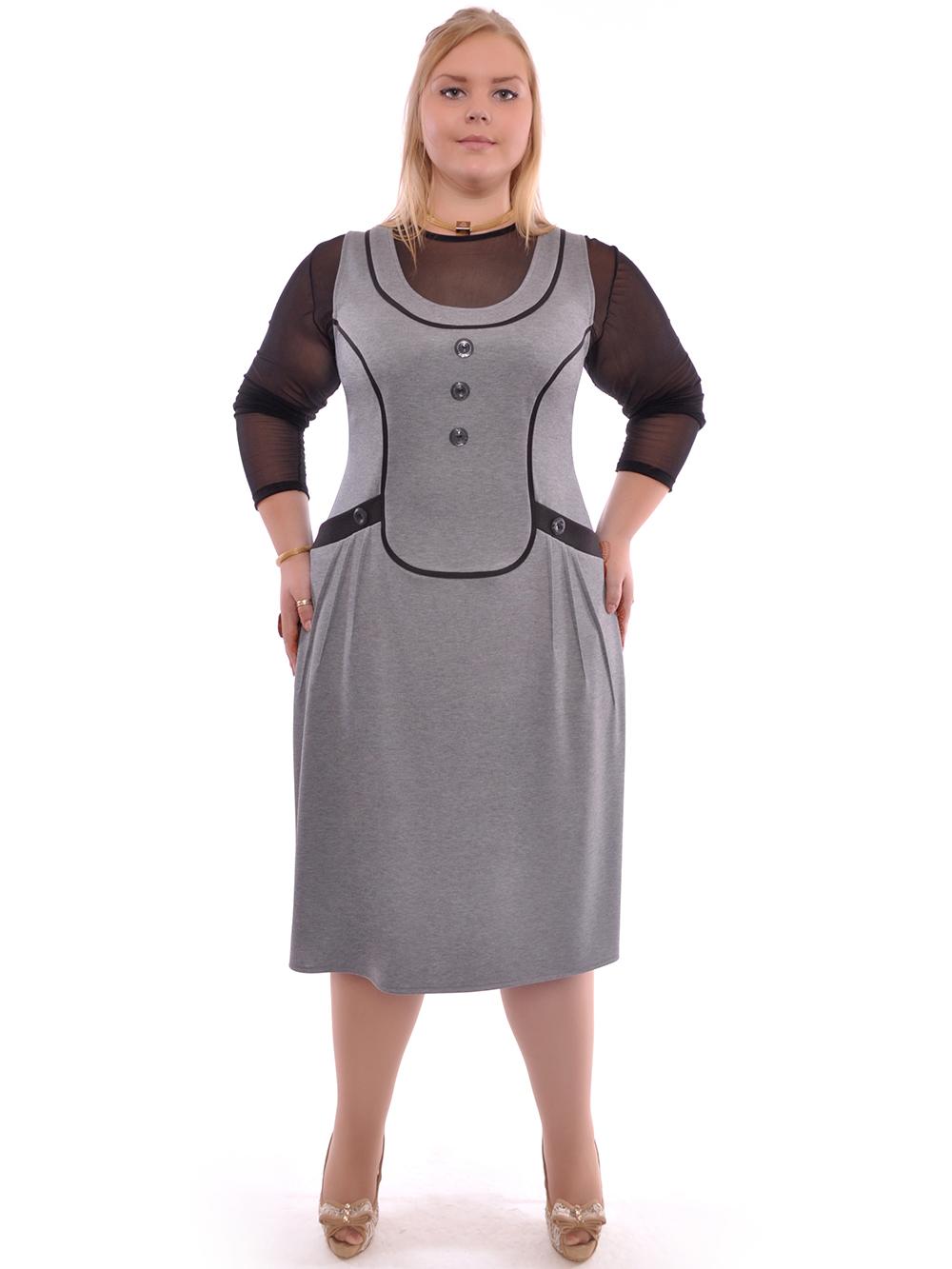 Женская Одежда Больших Размеров Сургут